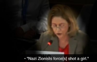 Bayefsky on UN 'Human Rights' Council & 'Apartheid Israel' Slur