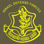 IDF Military Advocate General (MAG)