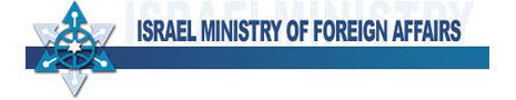 Israel Ministry of Foreign Affairs (MFA)
